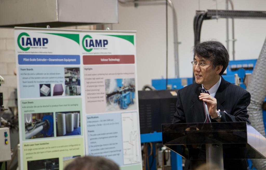 Professor Chul Park