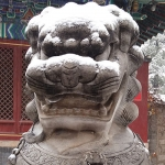 A stone lion in front of Peking University