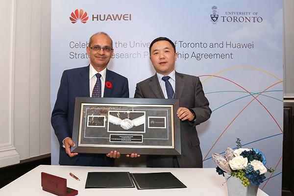 Huawei And U Of T Sign Strategic Partnership Agreement U Of T
